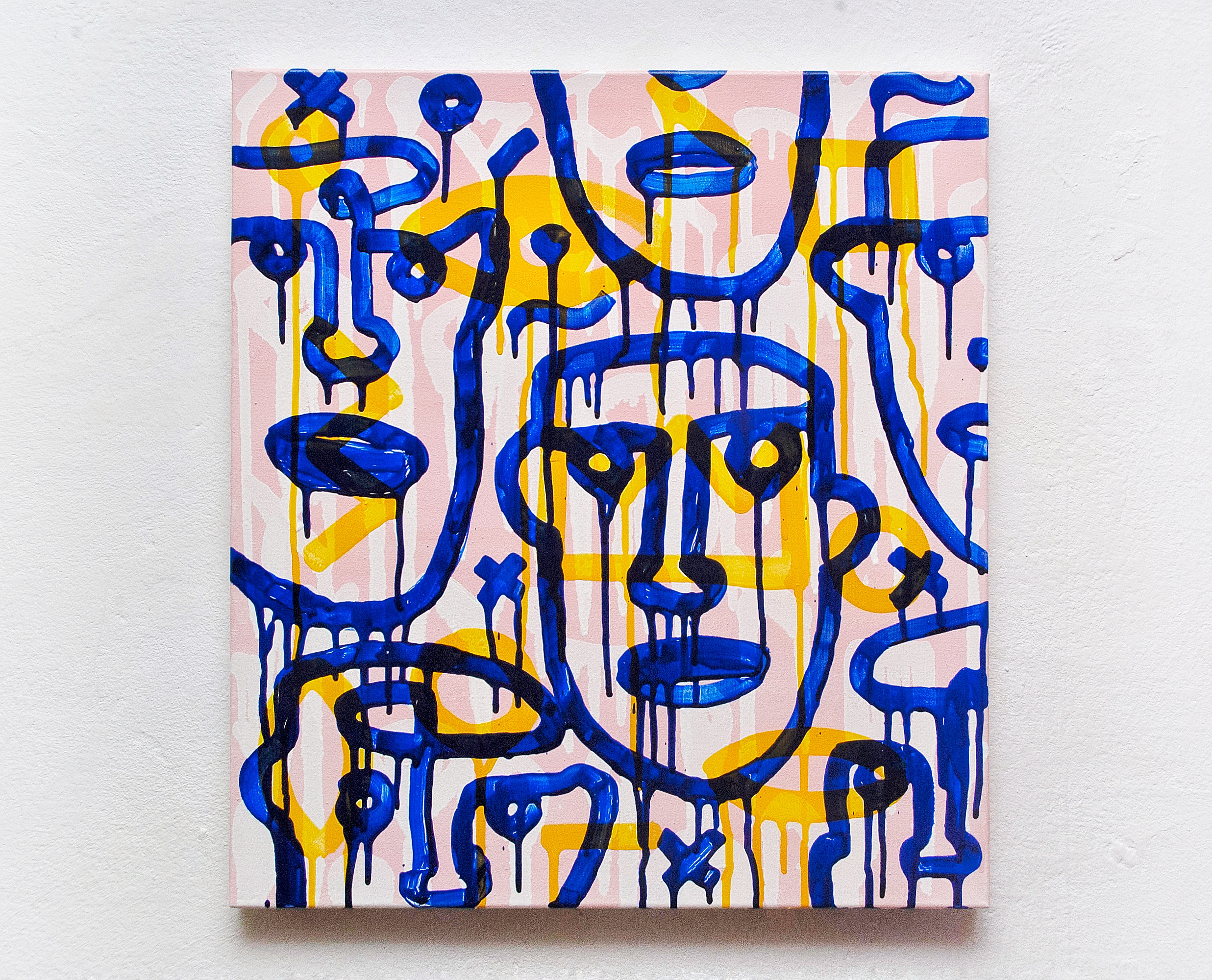 The boundary of hostility outside the realm of understanding - contemporary Ukrainian art - blue monoline faces on layered background.